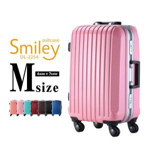 DL-2254 Mサイズ スーツケース 中型 キャリーバッグ 旅行かばん キャリーケース トランクケース 送料無料 フレームタイプ 旅行用品 かわいい【一年間保証 あす楽対応】 女子旅 海外 国内 旅行