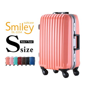 DL-2254 Sサイズ スーツケース 小型 キャリーバッグ 旅行かばん キャリーケース トランクケース 送料無料 フレームタイプ 旅行用品 かわいい【一年間保証 あす楽対応】 女子旅 海外 国内 旅行