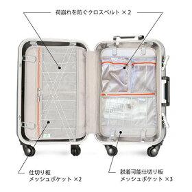 スーツケースキャリーバッグ旅行かばんキャリーケーストランクケース送料無料DL-2254MサイズWキャスターフレーム式スーツケース旅行用品かわいいビジネスキャリーケース【送料無料一年間保証あす楽対応】
