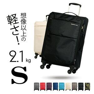 GRIFFINLAND 機内持ち込み キャリーバッグ Sサイズ 超軽量 ソフトケース 小型 機内持込 旅行かばん ビジネス おしゃれ おすすめ かわいい 女子旅 あす楽対応 海外 国内 旅行 Go To Travel キャンペー