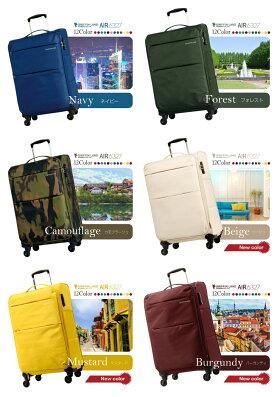 超軽量/ソフト/ソフトケース/キャリーケース/キャリーバッグ/スーツケース/小型【送料無料】超軽量/機内持ち込みサイズ/旅行かばん/Sサイズ/容量アップ/TSAロック/ビジネス/おしゃれソフトケース/キャリーケース/キャリーバッグ/スーツケース
