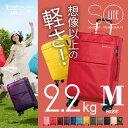 ソフトキャリーバッグ GRIFFIN LAND AIR6327 Mサイズ 超軽量 ソフト キャリーケース キャリーバッグ スーツケース 中型旅行かばん Mサイズ...