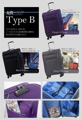 【送料無料・一年保証付】ソフトキャリーバッグGRIFFINLANDAIR6327Mサイズ超軽量ソフトキャリーケースキャリーバッグスーツケース中型旅行かばんMサイズ容量アップTSAロックビジネスソフトケースキャリーケーススーツケース