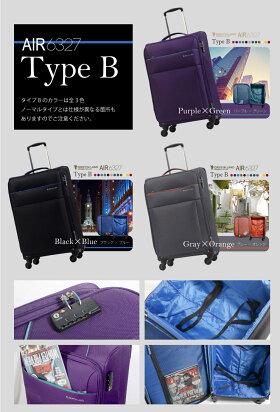 【送料無料・一年保証付】ソフトキャリーバッグGRIFFINLANDAIR6327Sサイズ超軽量ソフトソフトケースキャリーケースキャリーバッグスーツケース小型機内持ち込みサイズ旅行かばんSサイズ容量アップTSAロックビジネスおしゃれ