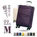 GRIFFINLAND キャリーバッグ Mサイズ 超軽量 ソフトケース 旅行かばん ビジネス おしゃれ かわいい 10連休 海外 ゴ…