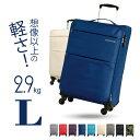 GRIFFINLAND キャリーバッグ Lサイズ 超軽量 ソフトケース 大型 旅行かばん ビジネス おしゃれ おすすめ かわいい 女…