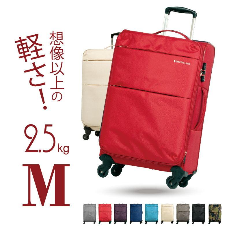 GRIFFINLAND キャリーバッグ Mサイズ 超軽量 ソフトケース 旅行かばん ビジネス おしゃれ かわいい 9連休 夏休み お盆 帰省 海外 国内