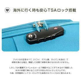 GRIFFINLANDキャリーバッグSサイズ機内持ち込み超軽量ソフトケース小型機内持込旅行かばんビジネスおしゃれおすすめかわいい女子旅あす楽対応海外国内旅行キャッシュレス5%還元