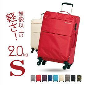機内持ち込み キャリーバッグGRIFFINLAND Sサイズ 超軽量 ソフトケース 小型 機内持込 旅行かばん ビジネス おしゃれ おすすめ かわいい 女子旅 あす楽対応 海外 国内 旅行 Go To Travel キャンペーン