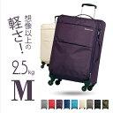 GRIFFINLAND キャリーバッグ Mサイズ 超軽量 ソフトケース 中型 旅行かばん ビジネス おしゃれ おすすめ かわいい 女…