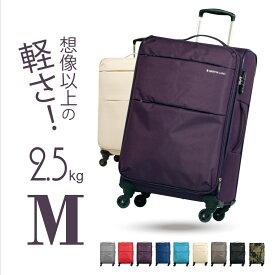 GRIFFINLAND キャリーバッグ Mサイズ 超軽量 ソフトケース 中型 旅行かばん ビジネス おしゃれ おすすめ かわいい 女子旅 あす楽対応 海外 国内 旅行 Go To Travel キャンペーン