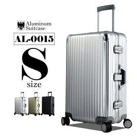アルミスーツケース小型サイズスーツケースキャリーケースキャリーバッグ【送料無料・あす楽対応・1年間保証】旅行用品旅行かばん