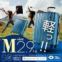 GRIFFIN LAND PC7258 M サイズ スーツケース かわいい キャリーバッグ 【送料無料・保証付・TSA搭載】中型サイズ 4〜…