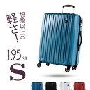 機内持ち込み スーツケース GRIFFINLAND PC7258 Sサイズ 小型 超軽量 キャリーバッグ ポリカーボネート 旅行かばん 機…