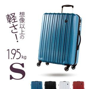 機内持ち込み スーツケースGRIFFINLAND PC7258 Sサイズ 小型 超軽量 キャリーバッグ ポリカーボネート 旅行かばん 機内持込 ファスナー TSAロック ハードケース 一人旅 安い 海外 国内 旅行 Go To Trav