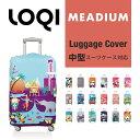 LOQI スーツケースカバー / ラッゲージカバー 中型