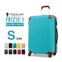 【75%OFF】 GRIFFINLAND 機内持ち込み スーツケースFK1212-1 Sサイズ 容量アップ 送料無料 キャリーケース 小型 機内…