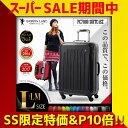 スーツケース キャリーケース キャリーバッグ PC7000 L/LM サイズ 旅行用品 旅行かばん 軽量 L 大型 7〜14日用に最適…