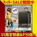 スーツケース キャリーケース キャリーバッグ GRIFFIN LAND Fk1037-1 L/LM サイズ Lサイズ 大型 7〜14日用に最適旅…
