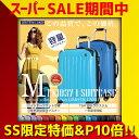 スーツケース キャリーケース キャリーバッグ GRIFFIN LAND Fk1037-1 M/MS サイズ 中型 4〜7日用に最適 旅行かばん …