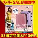 【送料無料 一年間保証】スーツケース キャリーケース キャリーバッグ GRIFFIN LAND Fk1037-1 S サイズ 小型 2〜3日…