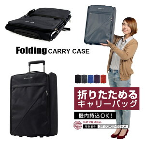 機内持ち込み スーツケースGRIFFINLAND 折りたたみスーツケース Sサイズ 小型 ファスナータイプ 旅行用品 機内持込 海外 国内 旅行 Go To Travel キャンペーン おすすめ かわいい 女子旅