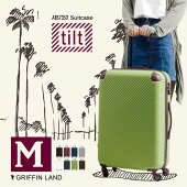 【容量アップ可能・送料無料】キャリーケースかわいい旅行かばんスーツケース【あす楽対応】旅行用品軽量大型FK1212-1L