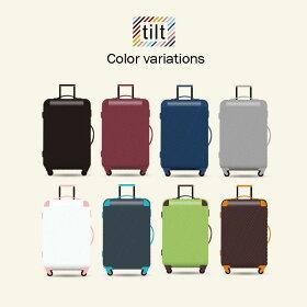 【容量アップ可能・送料無料】キャリーケースかわいい旅行かばんスーツケース【あす楽対応】旅行用品軽量大型FK1212-1L【SUMMER_D18】