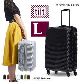 ABS7352 tilt チルトGRIFFINLAND スーツケース Lサイズ キャリーケース キャリーバッグ 斜め模様 大型 無料受託サイズ ファスナー ジッパー ハードケース TSAロック 女子旅 海外 国内 Go To Travel キャンペーン かわいい