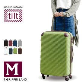 ABS7352 tilt チルトGRIFFINLAND スーツケース Mサイズ キャリーケース キャリーバッグ 斜め模様 中型 無料受託サイズ ファスナー ジッパー ハードケース TSAロック 女子旅 海外 国内 旅行 Go To Travel キャンペーン かわいい