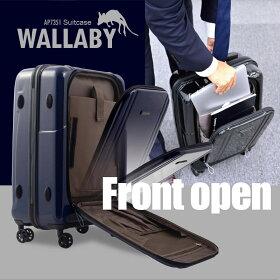 【送料無料】スーツケースキャリーケースキャリーバッグGRIFFINLANDAP7351(ワラビー)Lサイズ大型無料受託サイズ旅行かばんファスナー開閉ジッパーハードケースTSAロック