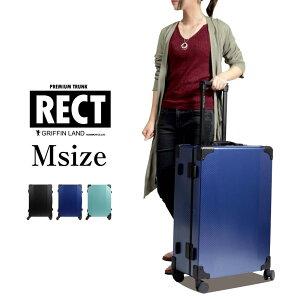 トランクケース RECT Mサイズ 中型 キャリーケース スーツケース ダブルキャスター USBポート 旅行かばん PVC加工 修学旅行 旅行 トランク 女子旅 トラベルグッズ キャリーバッグ 海外 国内 旅