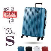 ★マラソンP5倍&クーポン★GRIFFINLANDスーツケースSサイズ機内持ち込み可能サイズかわいいキャリーバッグ2〜3日用に最適旅行かばんファスナージッパー機内持込グリフィンランド一人旅安い海外国内旅行キャッシュレス消費者還元5%還元還元