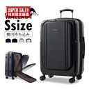 GRIFFINLAND スーツケース AP7351 ワラビー Sサイズ キャリーケース キャリーバッグ フロントオープン 小型 機内持ち込み ファスナー ジッパー ハードケース 機内持込 TSAロック ビジネス 出張 海外 国内 旅行 5%還元 年末年始 9連休