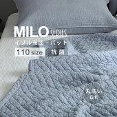 マイロパッド110サイズ
