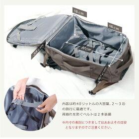 2WAYキャリーバッグリュック【送料無料】機内持ち込み可スーツケースキャリーケース旅行かばんキャスター付バックパック
