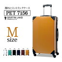 PET7156 スーツケース Mサイズ キャリーケース キャリーバッグ トランク TSAロック 中型 ファスナー おしゃれ かわい…