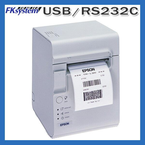 EPSON(エプソン) ラベルプリンター TM-L90 TML90US401 USB/シリアル接続 電源ACアダプター・ACケーブル付属 【smtb-TK】