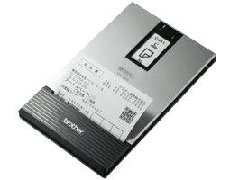 【 ブラザー レシートプリンター 】brother モバイルプリンター MW-260 TypeA USB・Bluetooth・IrDA対応 【smtb-TK】
