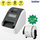 純正ラベル紙付き brother ブラザー QL-820NWB ラベルプリンター【USB・有線LAN・無線LAN・Bluetooth接続】食品表示 …