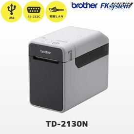 【 ブラザー brother 】業務用感熱ラベルプリンター TD-2130N 【USB RS232C 有線LAN】【 国内正規品 国内保証 代引手数料無料 】 【smtb-TK】