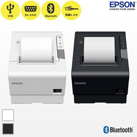【 EPSON エプソン 】レシートプリンター TM-T88VIシリーズ TM886B502W TM886B512B【Bluetooth・USB・有線・無線LAN】 【smtb-TK】