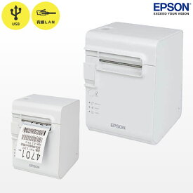 【 EPSON エプソン 】レシート ラベルプリンター モノクロモデル TM-L90 USB 有線LAN接続【 TML90UE431 】