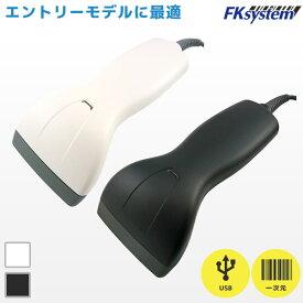 【 1年保証 バーコードリーダー 】FKsystem CCD-700 USB接続 設定不要【 代引手数料無料 あす楽 バーコードスキャナー 1次元 軽量 CCD USB エフケイシステム 】
