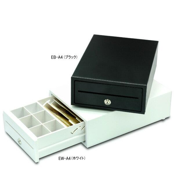 【あす楽対応】A4サイズ 小型 キャッシュドロア  E-A4 ◆紙幣3種/貨幣6種 ◆プリンター接続(モジュラー) 【幅208mm×奥行298mm×高さ95mm】
