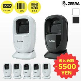 まとめ買い割引 Zebra ゼブラ DS9308 QR対応 固定式スキャナー USB接続 5台セット DS9308SR-USBR【 バーコードリーダー 定置式 ハンズフリー 1次元 2次元 GS1 Databar対応】