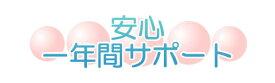 商メイトタッチポス 年間ソフトサポートパック(LAN5用) 【smtb-TK】