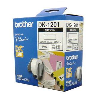 【あす楽対応】brother(ブラザー工業) DKプレカットラベル(感熱紙) DK-1201(宛名ラベル)【国内正規品・国内保証】