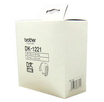 【あす楽対応】brother(ブラザー工業) DKプレカットラベル(感熱紙) DK-1221(食品表示用ラベル)【国内正規品・国内保証】
