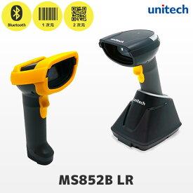 unitech ユニテック MS852B LR ロングレンジ QR対応 無線バーコードリーダー Bluetooth接続 二次元コード対応 ワイヤレススキャナー MS852-OUBB0C-SG【 一次元コード JAN バーコード GS1 】